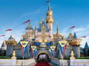 Disneyland Ταξίδι στο Παρίσι