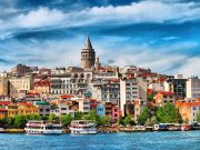 Διακοπές στην Κωνσταντινούπολη