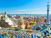 Προσφορες για Βαρκελώνη
